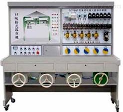 VS6-15/3吨 桥式起重机电路、电器故障实验台