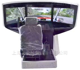 VS-SP26BL 三屏汽车驾驶模拟器(玻璃钢外壳26寸显示器)