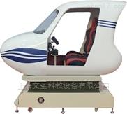 VS-FX01M 动感民航飞行模拟器(双座)