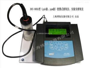 DOS-808A 超纯水溶氧测定仪DOS-808A/PPB微量溶氧仪