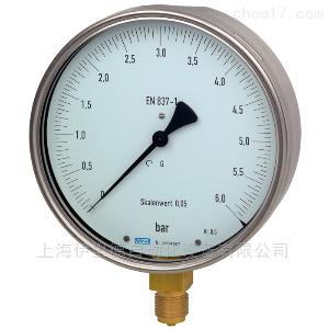 测试仪表铜合金312.20威卡wika压力表