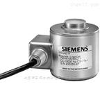 SIWAREX R CC 直销德国西门子SIEMENS压力称重传感器