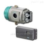 SIPART PS2 德国西门子SIEMENS智能电气阀门定位器