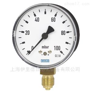 611.10/631.10 物料含量测量和过滤器监测威卡膜盒压力表