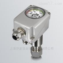 879X 抢购原装瑞士Trafag混合气体密度监测器