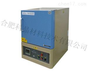 KSL-1800X-A1 1800℃高温箱式炉(3.4L)