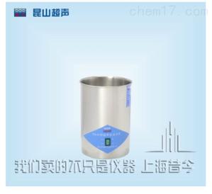 昆山舒美臺式旋鈕式超聲波清洗機(50W)