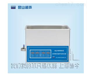 昆山舒美高頻數控超聲波清洗機(600W)
