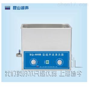 昆山舒美臺式旋鈕式超聲波清洗機(800W)