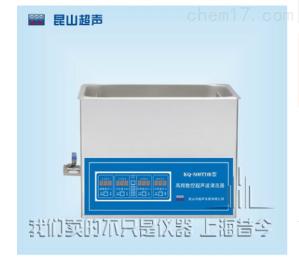 昆山舒美高頻數控微波清洗機(500W)