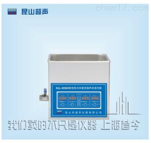 昆山舒美高功率數控超聲波清洗機(400W)