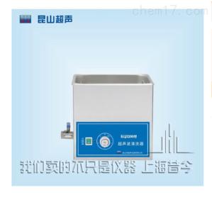 昆山舒美台式旋钮超声波清洗器 (150W)