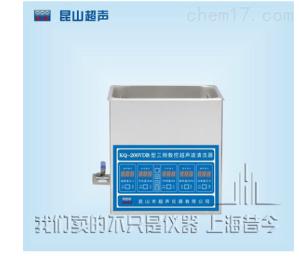 昆山舒美台式数控三频超声波清洗器 (200w)