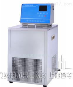 上海比朗HX系列15L低温恒温循环器