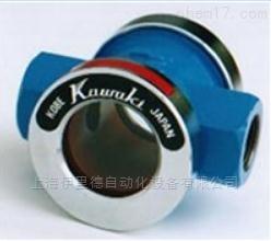 FS型(现场玻璃) 日本川崎KAWAKI流量计原装正品