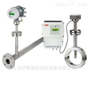 Sensyflow FMT500-IG 瑞士ABB热式质量流量计原装正品