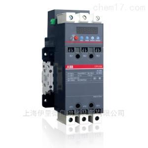 CPX 系列 瑞士ABB保護開關原裝正品