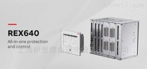 REX640 瑞士ABB继电器原装正品