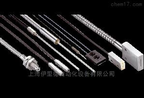 LL3 德国西克SICK光纤原装正品
