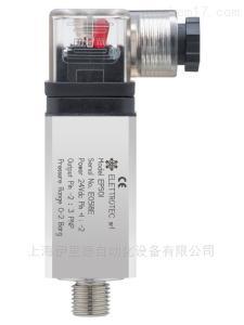 EPS01 意大利伊莱科陶瓷传感器的电子式压力控制器