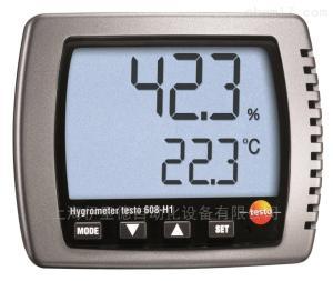 608-H1台式 德国德图TESTO温湿度仪原装正品