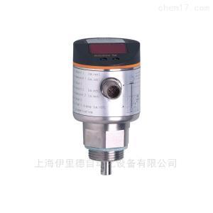 LR7000 ifm易福門液位傳感器LR7000導波雷達液位計