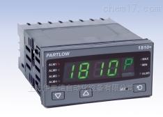 1810+ partlow 1810+过程控制器(MIC 1810+)