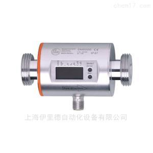 SM8000 ifm易福门电磁流量计SM8000