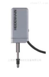 MT 1271/MT 1281/MT 1287 海德汉长度计MT 1200系列精度±0.2 µm增量式
