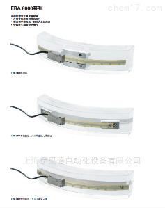 ERA 8000系列 ERA8000海德汉角度编码器外圈安装钢带光栅