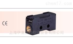 MCS100/MCW100/MCW400 MCS100,MCW100,MCW400山武空气质量流量计