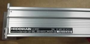 紧凑外壳增量式直线钢带LF 485海德汉光栅尺