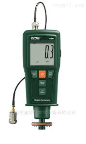 EXTECH 461880 振动计+激光/接触转速计美国艾士科