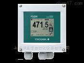 FLXA21 模塊化兩線制感應式電導率儀橫河Yokogawa