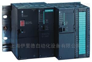 7ML1136-0AA30 西門子Siemens物位儀表7ML1136-0AA30
