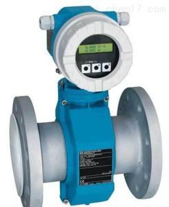 50W25 德国E+H电磁流量计原装正品
