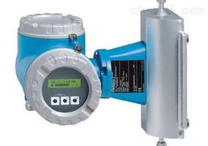 FMU41-ARB2A2 德國E+H超聲波物位計原裝正品