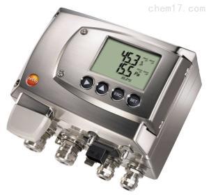 testo 6381 德国仪器Testo可以进行流量计算压差变送器
