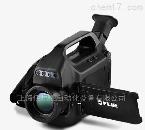 FLIR GF620 美国菲力尔flir光学气体成像红外热像检测仪