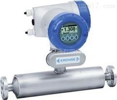OPTIMASS1300 进口德国科隆KROHNE质量流量计正品