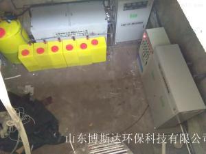 BSDSYS-2T/D 新闻报道:邢台实验室污水处理系统厂家电话