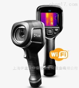 FLIR E8 菲力尔flir具有WI-FI功能的红外热像测量仪