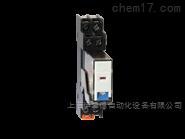 CRT系列 伊里德代理honeywell带测试杆紧凑型继电器