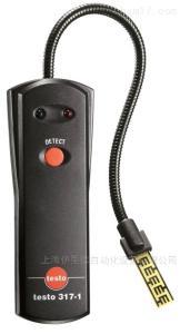 testo 317-1 德国仪器Testo烟气泄漏检测仪