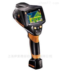 testo 875-2i 德国仪器TESTO经济型红外热像仪