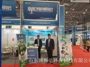 BSDSYS-5T/D 新闻报道:丹东学校酸碱中和池生产厂家