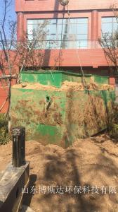 BSDSYS-5T/D 新闻报道:邢台实验室废水处理方案厂家电话