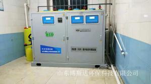 BSDSYS-100L/D 新闻报道:邢台实验室废水处理装置价格