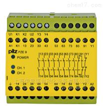 PZE 9 42VAC 8n/o 1n/c 皮尔兹PILZ继电器触点扩展接触块