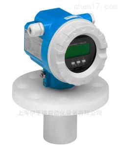 Prosonic FMU42 E+H超聲波物位計緊湊型變送器